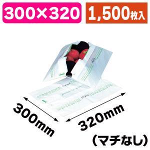 フルーツバンバン(小)/1500枚入(LMG-5)