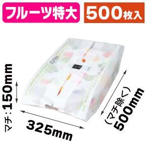 フルーツバンバン特大/500枚入(LMG-8)
