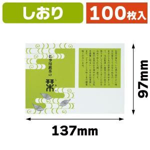 (お茶のしおり)仏事/100枚入(OI-1303)