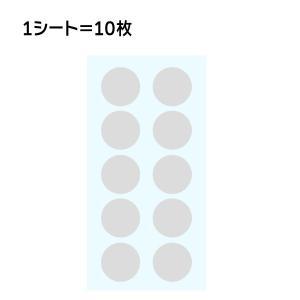 (透明封かんシール)透明丸シールφ30/500枚入(SS-181F)普通粘着 hakonomise 02