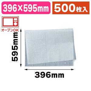(クッキングペーパー)クッキングペーパーシートニュース白B/500箱入(TMM-2010B)