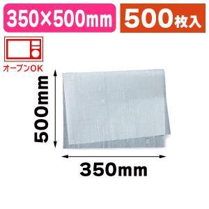 (クッキングペーパー)クッキングペーパーシートニュース白S/500箱入(TMM-2010S)