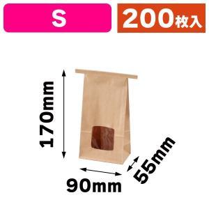 (和洋菓子袋)キャンディーパック クラフトS/200枚入(YOH-410)|hakonomise