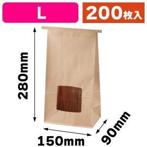 (和洋菓子袋)キャンディーパック クラフトL/200枚入(YOH-412)|hakonomise