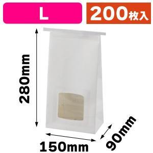 (和洋菓子袋)キャンディーパック ホワイトL/200枚入(YOH-415)|hakonomise