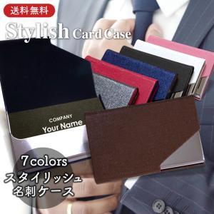 名刺入れ メンズ 40代 30代 レディース カードケース 薄型 おしゃれ business car...