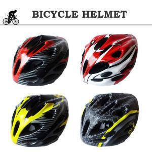 自転車用ヘルメット 全4種類【スケートボード・キックボード・スクーター・自転車】