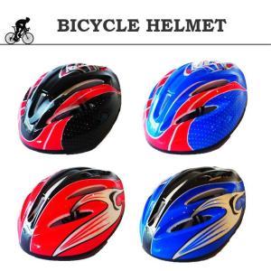 自転車用ヘルメット 全4種類 超軽量【スケートボード・キックボード・スクーター・自転車】