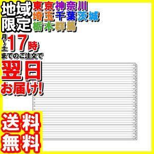 コンピュータ連続用紙 15×11罫線2枚複写 1000セット|hakourisenka
