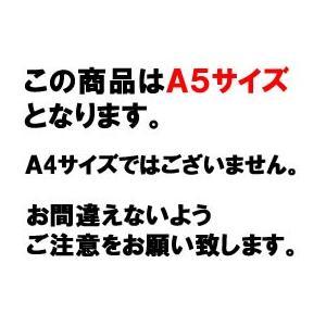 高白色コピー用紙A5 500枚*10冊|hakourisenka|03