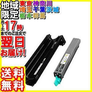 エプソン/LPC3K10KV/感光体ユニット+環境推進トナー(ブラック)|hakourisenka