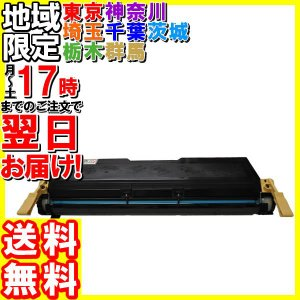 リサイクルトナー/PR-L8500-11|hakourisenka