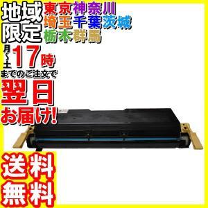 リサイクルトナー/PR-L8500-12|hakourisenka