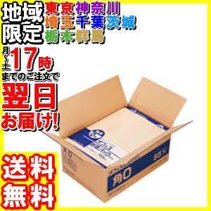 クラフト封筒 角0 85g/m2 500枚/K85-K0|hakourisenka