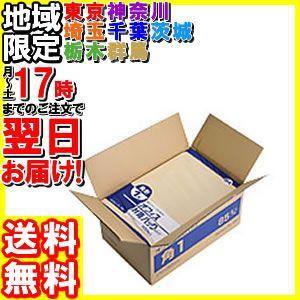 クラフト封筒 角1 85g/m2 500枚/K85-K1