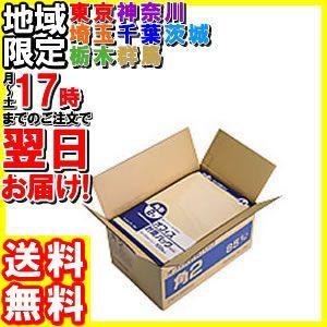 クラフト封筒 角2 85g/m2 500枚/K85-K2|hakourisenka