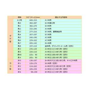 クラフト封筒 角2 85g/m2 500枚/K85-K2|hakourisenka|02