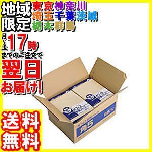 クラフト封筒 角5 85g/m2 1000枚/K85-K5