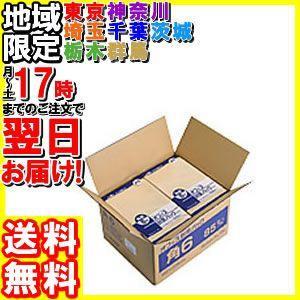 クラフト封筒 角6 85g/m2 1000枚/K85-K6