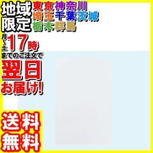 ツバメ工業/ホワイト封筒 角2 100g/m2 500枚/W100-K2|hakourisenka