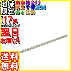 コクヨ/ステンレス定規 100cm/TZ-1347 hakourisenka