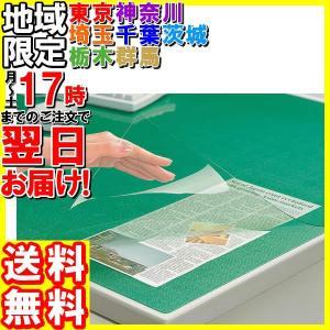 コクヨ/デスクマット エコノミー 下敷付 902×622 グリーン/マ-1217NG hakourisenka