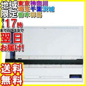 ステッドラー/マルス テクニコ製図板 A3/661A3 hakourisenka