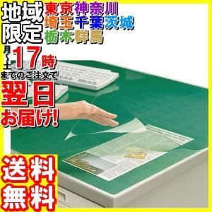 コクヨ/デスクマット軟質(エコノミータイプ)下敷き付 緑/マ-1207NG hakourisenka