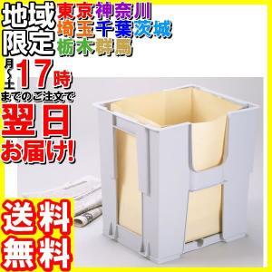 新輝合成/新聞ストッカー/OT-988-215-0|hakourisenka