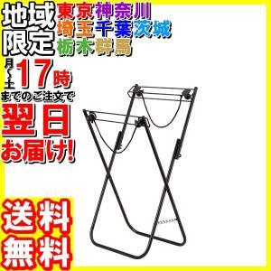 大木製作所/ごみ袋スタンド 45L用/00921|hakourisenka