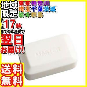 浴用固形石鹸130g 120個/117-109250|hakourisenka