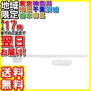 歯ブラシ(白) マット袋入り 250個/058-113190|hakourisenka