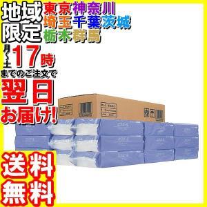 大王製紙/エリエール ペーパータオルダブル 150組×25パック|hakourisenka