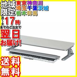 コクヨ/リスペースCキーボードスライダ幅600 グレー/EAS-DSC6056NM|hakourisenka