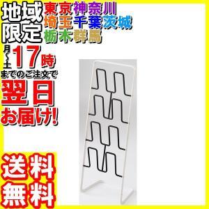 山崎実業/スリッパラック プレート ブラック/06095|hakourisenka
