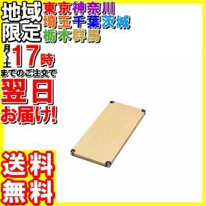 アイリスオーヤマ/レギュラー幅660mm用メタルウッディ棚板/MR-66TW|hakourisenka