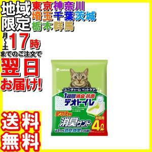 ユニチャームペットケア/デオトイレ取りかえ専用消臭サンド 4L*6袋|hakourisenka
