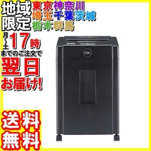 アコ・ブランズ・ジャパン/マイクロカットシュレッダ M05M/GSHM05M|hakourisenka
