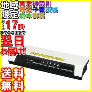 明光商会/MSパウチ/QHE325|hakourisenka