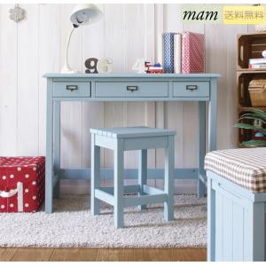アンティーク調のデスク(ブルー/ナチュラル/ホワイト/カフェ/)テーブル。「セージ」幅91cm パイン材のカントリー家具の写真