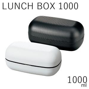 お弁当箱 弁当箱 2段 おしゃれ 大容量 男性向け 和柄 日本製 HAKOYA LUNCH BOX1000 samon 運動会 遠足 ランチボックス hakoyashop