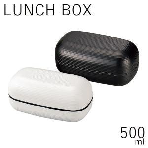 お弁当箱 弁当箱 2段 おしゃれ 女性 男性向け 和柄 日本製 HAKOYA LUNCH BOX samon 運動会 遠足 ランチボックス hakoyashop