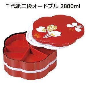 お重箱 重箱 お弁当箱 弁当箱 ランチボックス おしゃれ 2〜3人用 HAKOYA 千代紙二段オード...