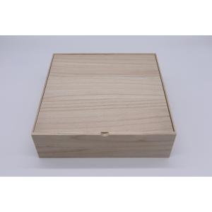 【洋菓子詰め合わせ用】 内寸 縦230mm × 幅230mm × 高さ65mm 洋菓子詰め合わせ箱|hakoyu