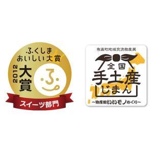 会津山塩のシュークリーム 9入り(ギフト箱)|hakuakan|02