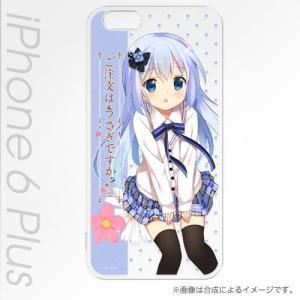 ご注文はうさぎですか? チノA iPhone6s Plus / iPhone6 Plus 専用ケース キャラモード PCM-IP6P3421 4977187163421ハクバ