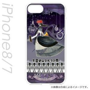 劇場版 魔法少女まどか☆マギカ[新編]叛逆の物語 くるみ割りの魔女 iPhone8 / iPhone...