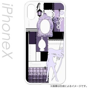 劇場版 魔法少女まどか☆マギカ[新編]叛逆の物語 暁美 ほむら(シルエットVer) iPhone X...
