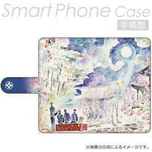 ・Androidを含む4.5インチ以上(W74×H147×D10mm以内)のスマホに対応!iPhon...