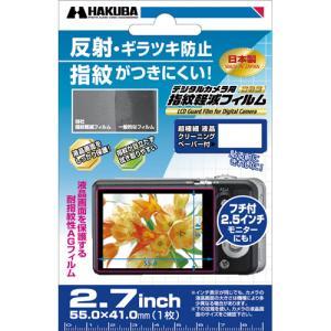 ハクバ 液晶保護フィルム デジタルカメラ用 指紋軽減フィルム 汎用 2.7インチ DGFA-27GP 4977187315066 HAKUBA
